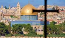 مهلا القدس ليست عاصمة المسلمين!
