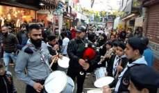 """""""النشرة"""": نشاط ترفيهي بمخيم عين الحلوة من تنظيم نشطاء"""