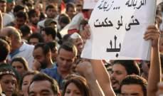 الحراك النقابي: لا استقلال في بلاد يستبيحها حيتان المال من الداخل