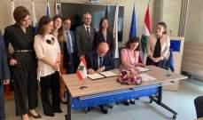 توقيع اتفاقية تعاون بين المفوضية الأوروبية والمجلس الوطني للبحوث العلمية
