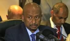 وزير الري الإثيوبي: نبذل جهودا لبدء إنتاج الطاقة من سد النهضة في آب المقبل