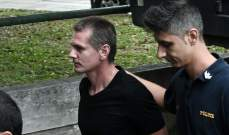 رويترز: اليونان تقرر تسليم الروسي المتهم بجرائم سيبرانية لفرنسا