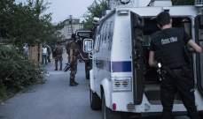 الشرطة التركية ضبطت 50 أجنبيا في إسطنبول يشتبه في انتمائهم لداعش