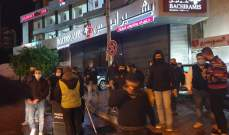 """مجموعات من الحرس القديم بالتيار الوطني رمت النفايات على مداخل """"الجديد"""" احتجاجا على مقدمة نشرتها"""