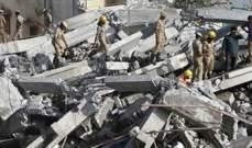 البحث عن 10 أطفال عالقون تحت انقاض مبنى في نيجيريا