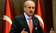حزب العدالة والتنمية: بايدن لن يرغب بمواصلة العلاقات المتوترة مع تركيا