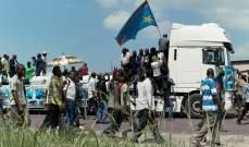المجلس النرويجي للاجئين يحذر من تفاقم الأزمة الإنسانية في الكونغو