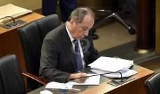 السيد: في المجلس الدستوري الجديد السياسي رأس والقاضي عضو والقضاء مفعول به