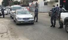 قوى الأمن: تشدد بضبط مخالفات قرار التعبئة في طرابلس وحلبا والعبدة وزغرتا