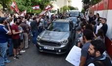 اشكال امام مصرف لبنان في الحمرا على خلفية اقفال الطريق
