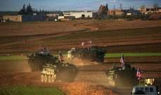 الدفاع الروسية: استهداف قافلة عسكرية أميركية شمال شرق سوريا
