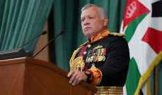 ملك الأردن لغوتيريس: الممارسات الإسرائيلية الاستفزازية بحق الشعب الفلسطيني قادت للتصعيد
