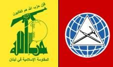 الأنباء: حزب الله اكد للاشتراكي حرصه على التحالف مع عون
