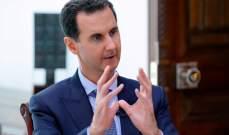 """الاسد: أميركا كانت تحرك """"داعش"""" مباشرة كأداة عسكرية لضرب الجيش السوري"""