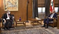 بري التقى المجذوب وسفيرَي مصر وروسيا ووفدا من اتحاد المؤسسات التربوية الخاصة