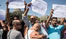 مسلمون يتظاهرون ضد الإرهاب في برشلونة