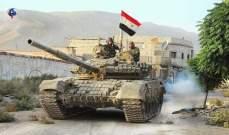 النشرة: الجيش السوري شن هجوما على مواقع الفصائل المسلحة في مدينة كفرنبودة