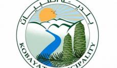 بلدية القبيات حذّرت من خطر انتشار الحرائق: يُمنع التخييم وحرق مخلفات تشحيل البساتين