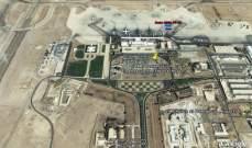 النشرة: الغارة الاسرائيلية استهدفت محيط مطار دمشق ومنطقة جنوب دمشق