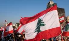 الأنباء: القاهرة ترى ان الجسم اللبناني لم يعد يتحمل تلك الوعكة السياسية والإقتصادية التي ستؤدي لافشال الدولة
