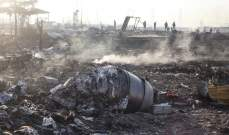 الطيران المدني الإيراني: إيران لم تتمكن من تفريغ بيانات الصندوقين الأسودين للطائرة الأوكرانية