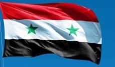 وسائل إعلام سورية: سماع دوي انفجار في حي الضاحية في درعا