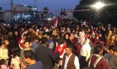 تظاهرة مركزية لمحافظة بعلبك الهرمل في بلدة الفاكهة