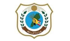 وزارة الزراعة: دخول أسراب جديدة من الجراد عبر جرود حام وبريتال وتغلغلها بالبقاع الشمالي