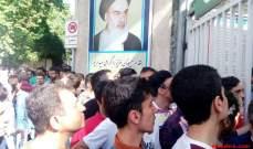 النشرة: تمديد الانتخابات الرئاسية الايرانية لمدة ساعتين