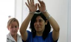 محكمة إسرائيلية أصدرت حكما بالسجن عامين لنائبة فلسطينية