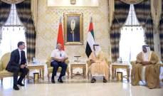 رئيس بيلاروسيا وصل إلى الإمارات في زيارة رسمية
