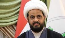 الخزعلي: ترامب طلب من عبد المهدي تسليمه نصف احتياطي النفط مقابل إعادة الإعمار