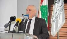 جبق: ماضون قدمًا في ورشة خفض أسعار الدواء وتأهيل المستشفيات الحكومية
