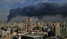 بيروت الجريحة