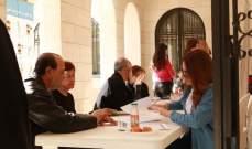 بلدية الحازمية استضافت حملة توعية حول مرض السكري في القصر البلدي