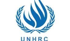 مجلس حقوق الإنسان جدد تفويض فريق التحقيق بجرائم حرب في اليمن