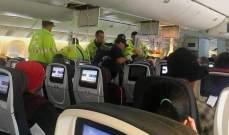 تحويل مسار طائرة كندية إلى هاواي بعد إصابة 37 من ركابها بسبب مطب هوائي