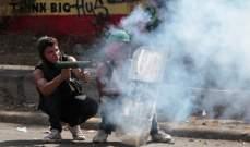 مقتل مواطن أميركي خلال الاحتجاجات في نيكاراغوا