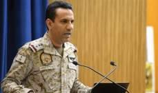 التحالف العربي: إعتراض وتدمير طائرات مسيّرة أطلقتها أنصار الله باتجاه السعودية