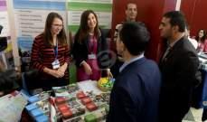 المعرض التوجيهي محطة مهمة لتوجيه الطالب لاختياره الاختصاص الملائم