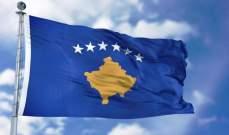 سلطات كوسوفو أعادت 110 من رعاياها من سوريا بينهم نساء وأطفال