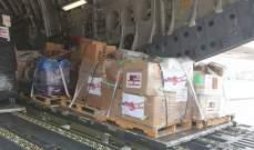 الجيش: وصول طائرة قطرية محملة بمساعدات انسانية إلى بيروت