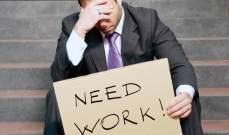 العمل الأميركية: 837 ألف مواطن طلبوا تأمينا ضد البطالة خلال أسبوع
