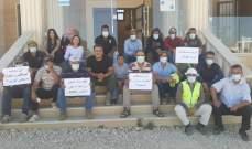 اعتصام لموظفي وعمال بلدية دورس للمطالبة بدفع رواتبهم