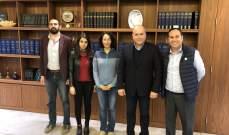 رئيس بلدية جبيل التقى  نائبة رئيس اللجنة العالميّة للمحميات في WCPA