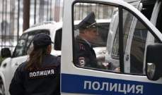 روسيا اليوم: إعتقال مطلق النار في ملهى ليلي قرب الكرملين