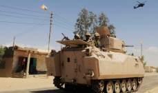 مقتل 15 مسلحاً بضربة استباقية للشرطة المصرية والأمن الوطني غرب البلاد