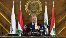 بو صعب: لدينا في لبنان 8 الى 10معابر غير شرعيةفقط