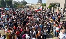 تظاهرة طالبية للمطالبة بتحديث المناهج المدرسية وتطوير المدارس امام وزارة التربية