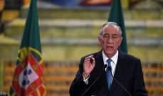 فوز الرئيس البرتغالي المنتهية ولايته بالرئاسة من الدورة الأولى